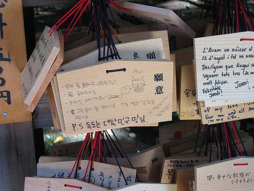 dokdo essay Knccn (dokdo trip 2012) pervez khan phd student, telecommunication engineering lab inha university, incehon, 402-751, south korea.