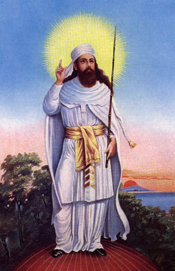 Zoroaster Encyclopedia Article Citizendium