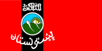 Pashtun people - encyclopedia article - Citizendium