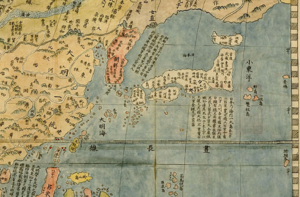A Jesuit Map With Sea of Japan.png