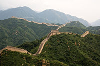 A section of the Great Wall of China.