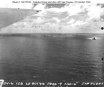 Battle of Leyte Gulf - encyclopedia article - Citizendium