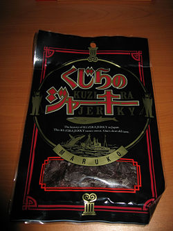 Whale jerky, in Japan.