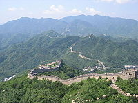 Another view of the Great Wall at Badaling.