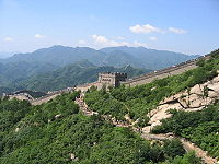 A section of the Great Wall of China at Badaling.